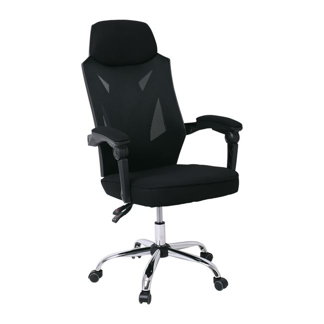 BF9450 Πολυθρόνα Relax Διευθυντή Βάση Μέταλλο Χρώμιο PP Μαύρο