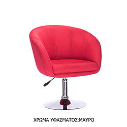 ΠΟΛΥΘΡΟΝΑ ΠΕΡΙΣΤΡΕΦΟΜΕΝΗ ΜΑΥΡΟ ΥΦΑΣΜΑ SP-1094-5