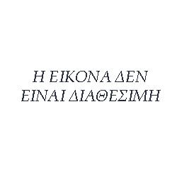 ΚΑΡΕΚΛΑ KRAL ΠΡΑΣΙΝΟ